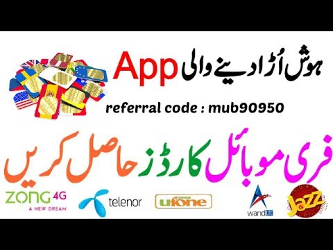 How to get free Network cards in pakistan |Jazz,Zong,Telenor,Ufone free  Balance in hindi|urdu