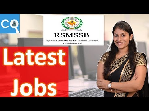 Rajasthan Subordinate and Ministerial Services Selection Board Computor Notification