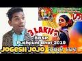 Jogesh Jojo New Stage Show Ii Pushpuni Bhet Bbsr 2019 Ii Sambalpuri Comedy