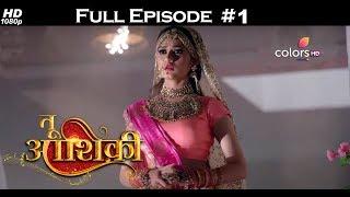 Tu Aashiqui - 20th September 2017 - तू आशकी - Full Episode