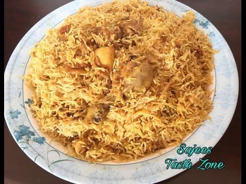 Arabic Chicken Rice | Chicken Kabsa