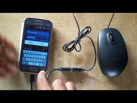Samsung Galaxy S DOUS 3 OTG Test with USB Mouse | OTG Support Test | 2017 | Mobile Tutorial