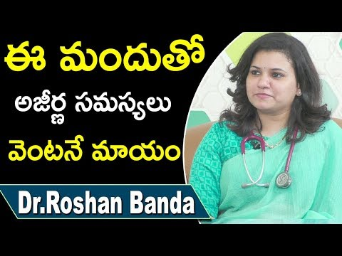 Simple And Permanent Cure For Digestion Problems || Dr.RoshanBanda || Doctors Tv