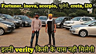 second hand car at cheap price |used car at cheap price |SUV cars|XUV500 ,Fortuner, pajero ,Innova