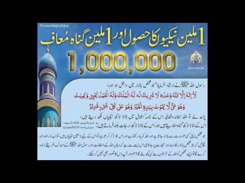 Islamic Inspirational Quotes -Picture quotes-Islamic Duas