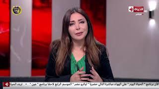 الحياة اليوم - شاهد ماذا قالت لبنى عسل عن تجربة المدارس اليابانية في مصر