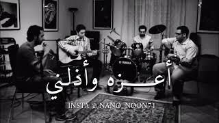 اغنية يا من هواه  - عبد الرحمن محمد 💔💔