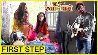 Meghna And Naina First PLAN To CURE Karan | Ek Shringaar Swabhimaan - एक शृंगार स्वाभिमान