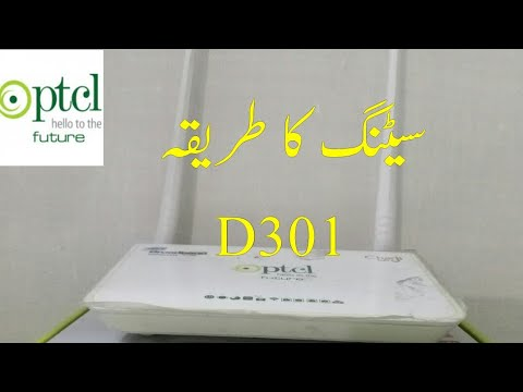 How to configure and change password of PTCL Router D301