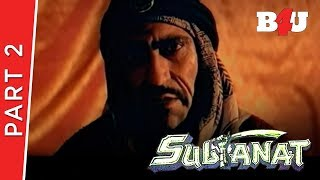 Sultanat | Part 2| Dharmendra, Sunny Deol, Sridevi | Full HD 1080p