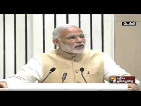 PM modi launches digital life certificate for pensioners