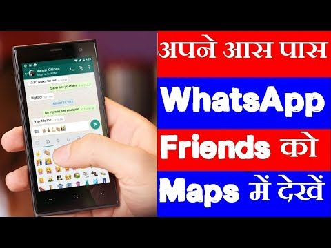 how to track whatsapp number location (find the people's location on whatsapp) WhatsApp Tracker