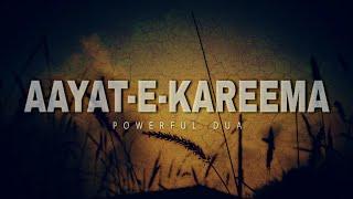 Aayat-e-Kareema   Powerful Dua   Recited By Omar Hisham Al Arabi