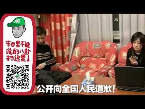 @关爱八卦成长协会 光线传媒系列节目一 134 高清