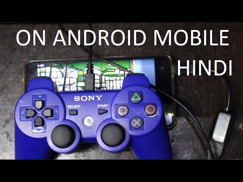 How to Connect PS3 Gamepad on Android   GTA SanAndreas Play With Gamepad