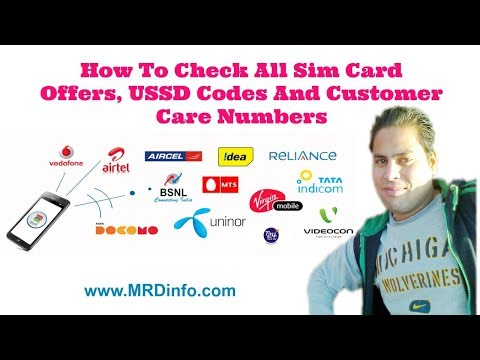 [Hindi] How To Check All Sim Card Offers, USSD Codes And Customer Care Numbers