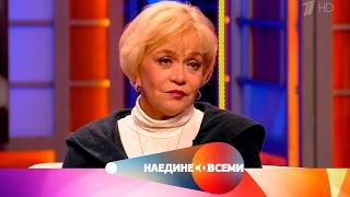 Наедине со всеми - Гость Ирина Шевчук. Выпуск от01.02.2017