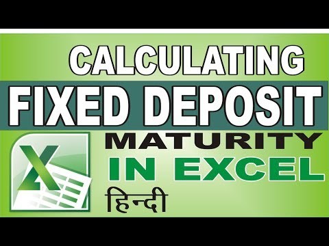 How to calculating fixed deposit Maturity in Excel? (Hindi)