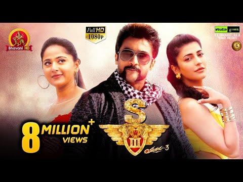 Bichagadu Latest Telugu Full Movie
