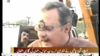 RealFace of Haider Abbas Rizvi MQM