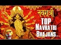 Download नवरात्री 2018 Special I Top Navratri Bhajans I NARENDRA CHANCHAL, ANURADHA PAUDWAL, SONU NIGAM