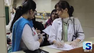 Jinnah Postgraduate Medical Centre Karachi