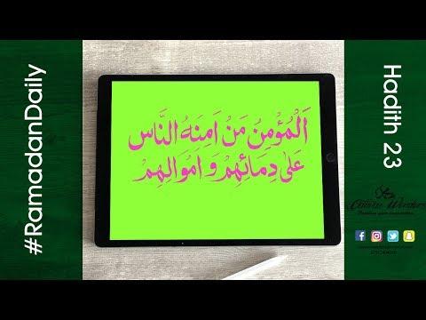 hadith 23 : المؤمن من امنه الناس علٰى دمائهم و اموالهم