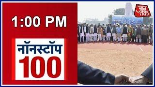 Nonstop 100: Bihar Organises Historic Human Chain To Create Awareness On Liquor