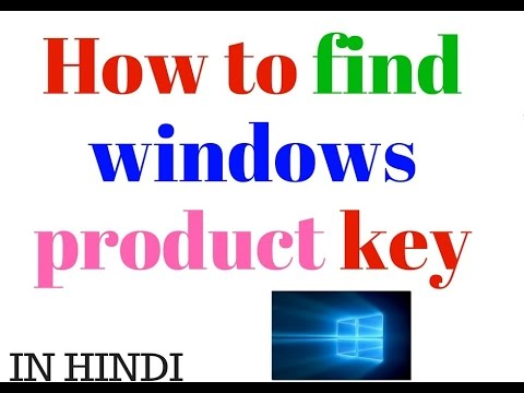 How to Find windows Product key (windows key , License key )