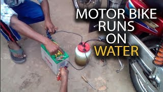 Motorbike runs on water   HHO   hydrogen gas generator   without petrol   with proof