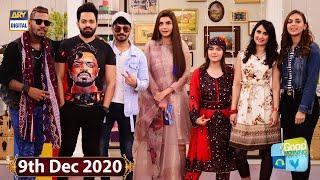 Good Morning Pakistan - Urooj Fatima & Sehar Gul Khan - 9th December 2020 - ARY Digital Show