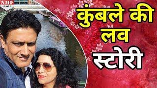 Love Story of Anil Kumble- जब शादीशुदा और एक बच्चे की मां से की Kumble ने शादी