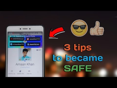 3 Tips to keep safe your Facebook Account | Every facebook user should watch | July 2017