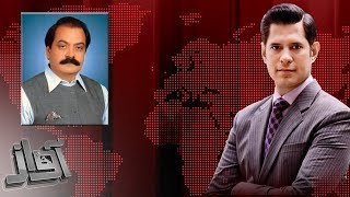 Rana Sanaullah Special | Awaz | SAMAA TV | 06 Dec 2017