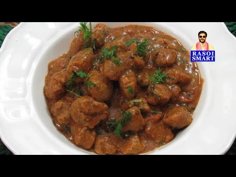 Soya Chunks Curry -  This is the protein-rich soybean recipe for Lunch.