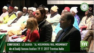 Conference  Elhadji Moustapha Sylla 19 11 201conegliano, Tv Italie
