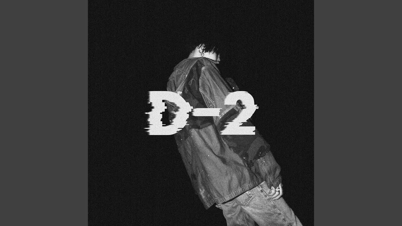 Agust D - Interlude : Set me free