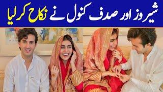 Shehroz Sabzwari and Sadaf Kanwal Got Married - Pictures