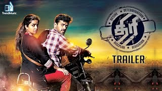 Thiri - Official Trailer | Ashwin, Swathi Reddy, Karunakaran | Ajesh | Trend Music