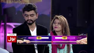 Game Show Aisay Chalay Ga (Balochi) – 21th January 2018 | Full Episode
