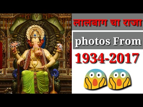 Lalbaugcha Raja old Photos from 1934 - 2017 | historic memories