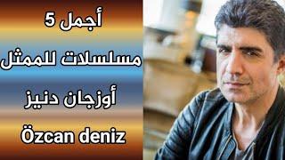 """أجمل 5 مسلسلات للممثل أوزجان دنيز - Özcan deniz """" بطل مسلسل عروس إسطنبول"""""""