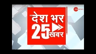 देखिए अब तक की Top 25 News Story   Top News   COVID-19 Update  Today's News in Hindi   Samachar