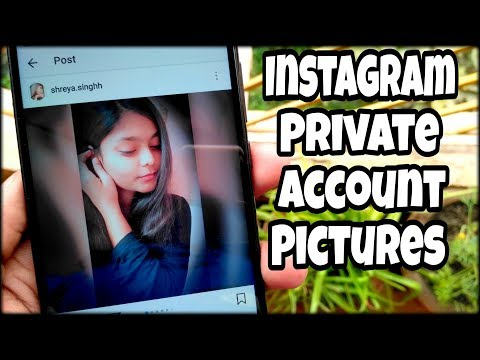 View Instagram Private Account Pictures - 2018 🔥🔥🔥 ✔