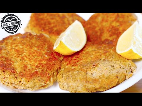 Simple Tuna Patties Recipe. Worlds easiest fishcake