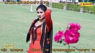 Original Mewati Song ||यू.के.लेहर में घैगोली शहर में पार्ट-1||Latest Asmeena Full 4K Hd Video 2018