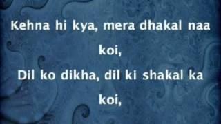 Kuchh Khaas - Fashion (2008)