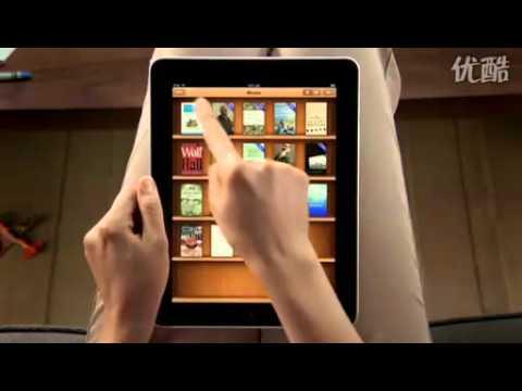 Apple iPad  iBook Tutorial - How to use iBook  on iPad