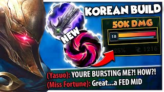This NEW Pantheon build is STOMPING KOREA...100% FREE WINS 🤣🤣