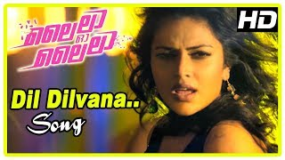 Lailaa O Lailaa Movie Scenes | Dil Dilvana Song | Amala performs at the club | Mohanlal